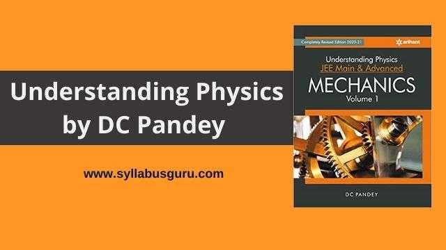 dc pandey pdf