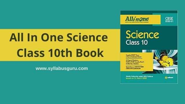 all in one science class 10 pdf download