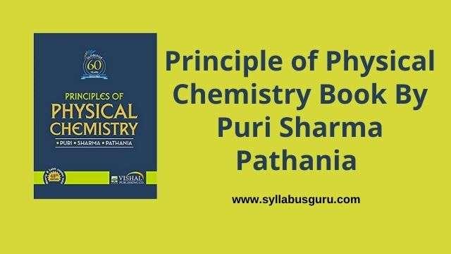 puri sharma pathania physical chemistry pdf