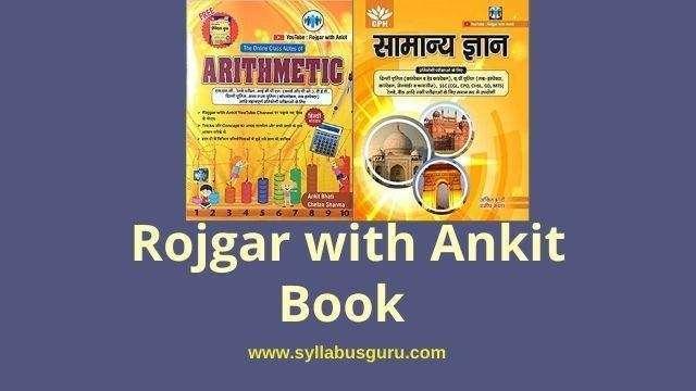rojgar with ankit book pdf